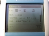 TI-Nspire + clavier 'SimpKey'