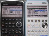 Ptune3 / Graph 90+E + fx-CG20