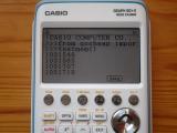 Casio Graph 90+E : QCC heap