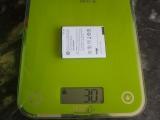 Pesée batterie HP Prime G1