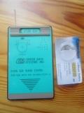 Carte RAM HP-48GX 512Ko TDS