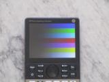 HP Prime + mire RGB 555