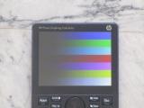 HP Prime + mire RGB 888