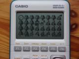 Casio Graph 35+E II + Alrys