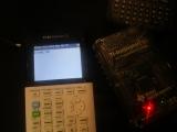 Orme 2.16 - TI-Innovator Hub