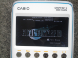 Casio Graph 90+E + NESizm 1.0