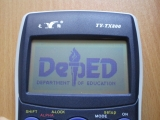Tianyan TY-TX800 1.3 on/off logo