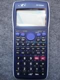 Tianyan TY-TX800