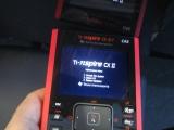 TI-Nspire CX II-T CAS