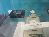 ENS Lyon - site Monod - musée