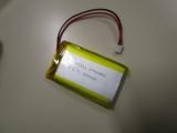 Symbolibre - batterie