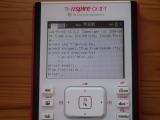 TI-Nspire CX II-T + XPicoC