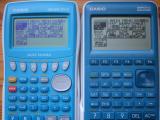 Casio Graph 25+E & Graph 25+E II