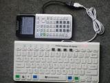 Clavier USB TI-83 Premium CE