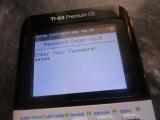 TI-83 Premium CE + PasswordColor
