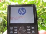 TI-Planet | HP Prime G2/D rentrée 2018 : spécifications