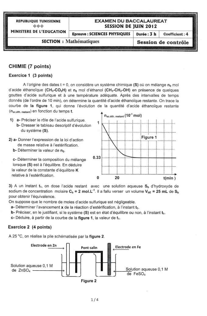 physique bac 1